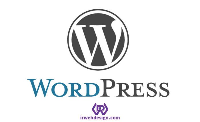 wordpress tips. - وردپرس چیست؟