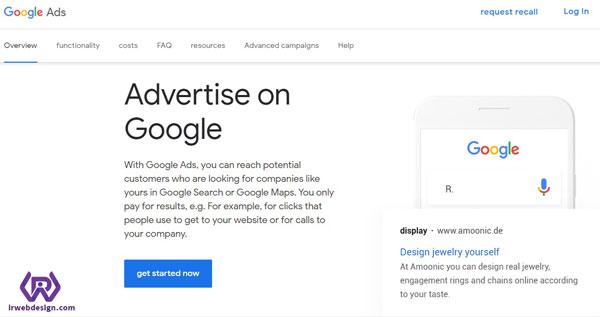 what is google ads - تبلیغ در گوگل ؛ گوگل ادز